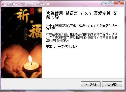 全中文易语言编程软件,市面上最简单的写游戏辅助的编程